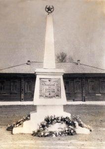 памятник истории Борцам за Советскую власть